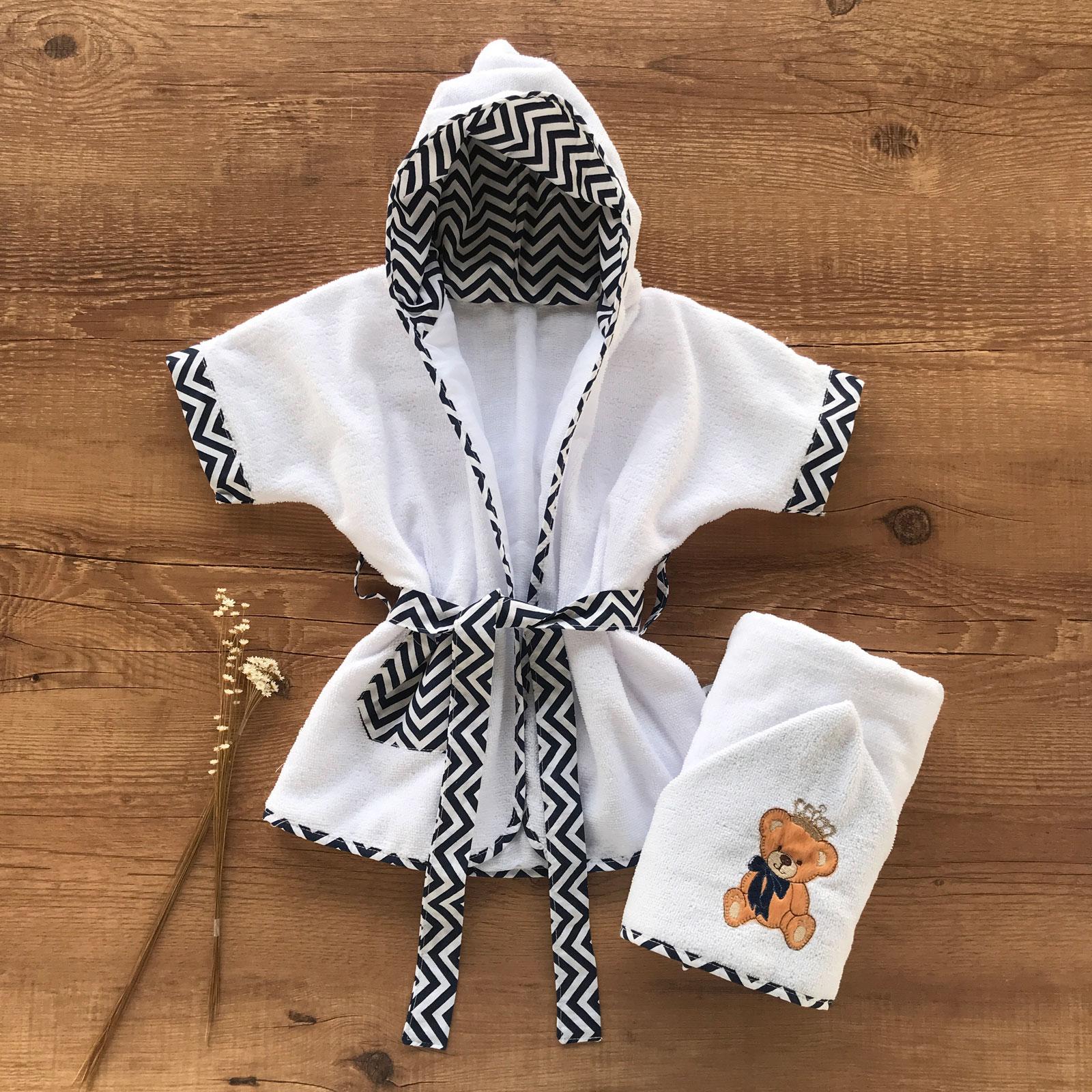Kit Roupão Bebê e Toalha de Banho